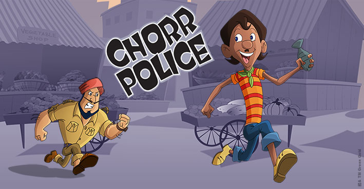 Chorr police market place youtube.
